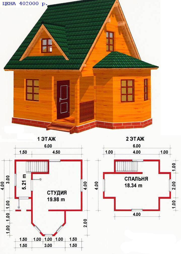 клиент подробные чертежи домов из бруса Ленинском проспекте